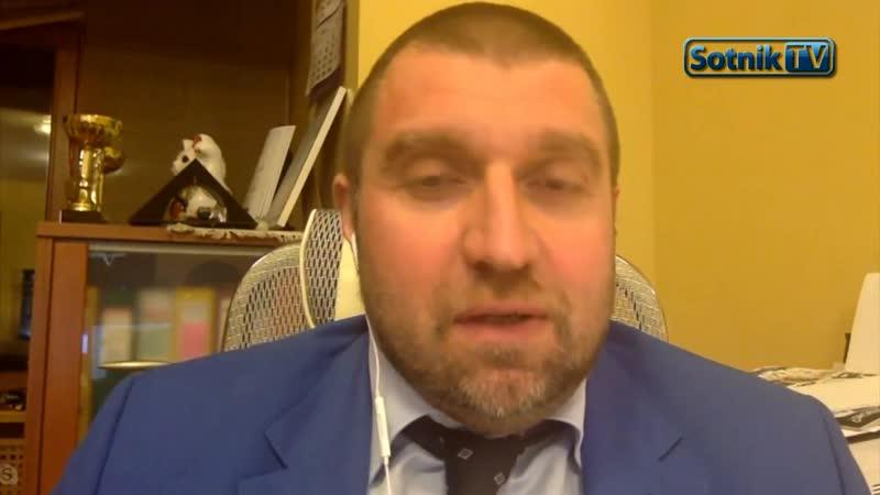 Sasha Sotnik «КРЫСИНЫЙ КОРОЛЬ». ИГРА НАЧАЛАСЬ