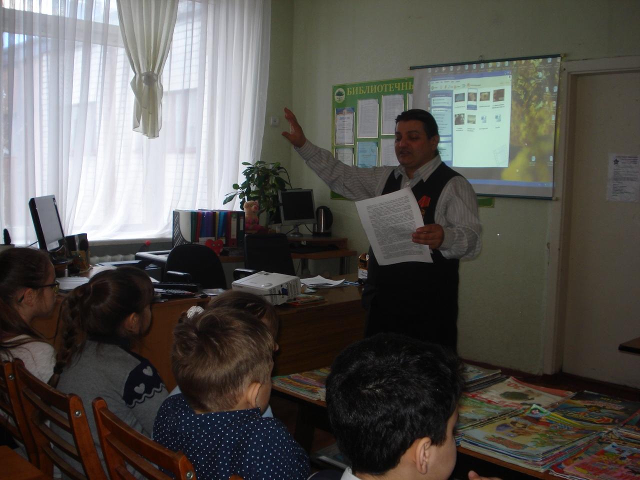 республиканская неделя детской и юношеской книги, донецкая республиканская библиотека для детей, отдел обслуживания учащихся 5-9 классов, волшебное путешествие по библиотечному морю