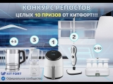 Итоги конкурса репостов от 30.06.18 г.