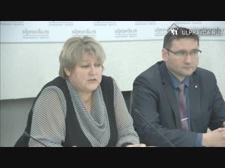 Пресс-конференция по вопросу правомерности начисления ОДН http://ulpravda.ru