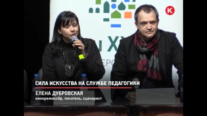 КРТВ. Сила искусства на службе педагогики (1)