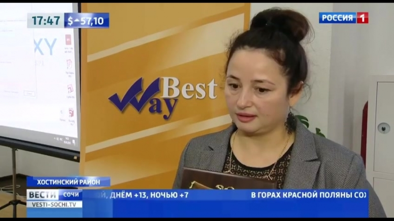 Сюжет в новостях о Жиличном Кооперативе Бэст Вэй Best Way Лучший путь по ТВ Росссия
