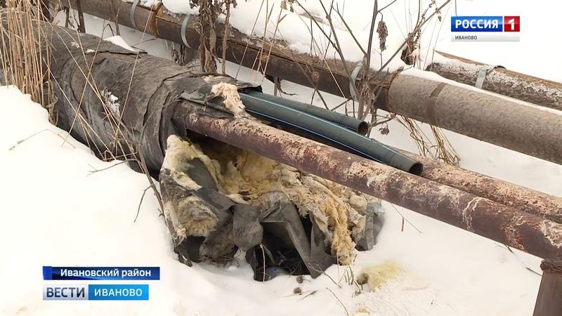 Активисты ОНФ в Ивановской области начали мониторинг «С теплом – труба»