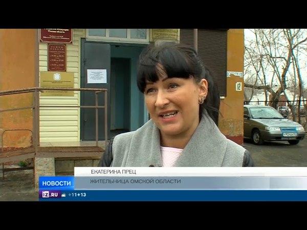 Обвиненная в экстремизме за пост о плохих дорогах жительница Омской области ищет адвоката