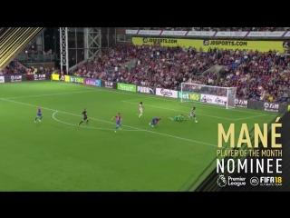 Претенденты на звание лучшего игрока месяца в АПЛ | Aвгуст 2018