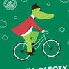 На работу на велосипеде — 18 мая, Петербург