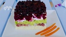 Брутальный слоеный салат с сельдью авокадо и черносливом Безумно вкусный