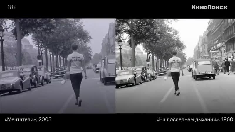 Секс, кино и революция_ «Мечтатели» Бернардо Бертолуччи