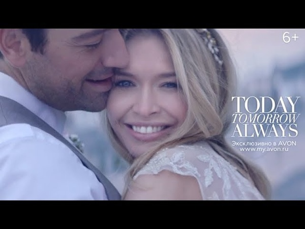 Музыка из рекламы Avon Today. Tomorrow. Always — Трилогия любви (Вера Брежнева) (2018)