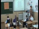 Видео запись занятия Хохлачева И.В.