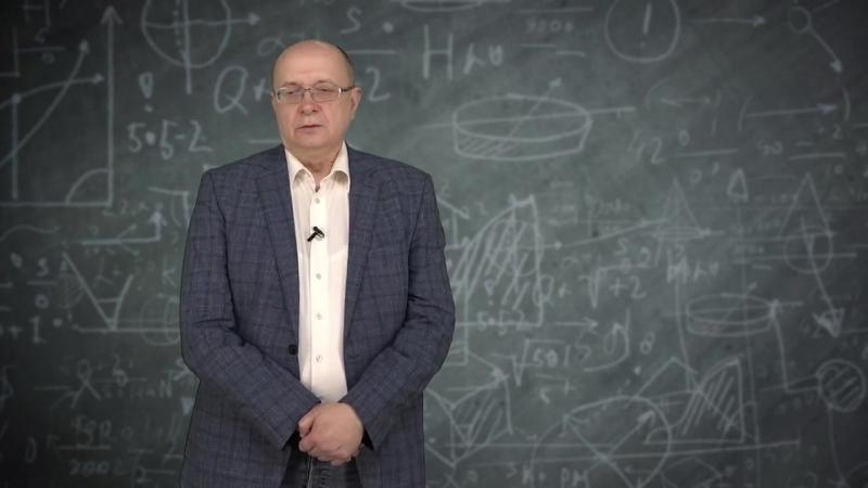 Промо к курсу Теория решения изобретательских задач (ТРИЗ)