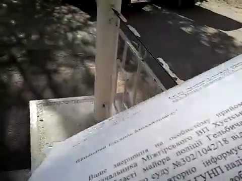 Міжгірська поліція 16.10.2018р.ч.3. Жаба в.і.Закарпатська поліція