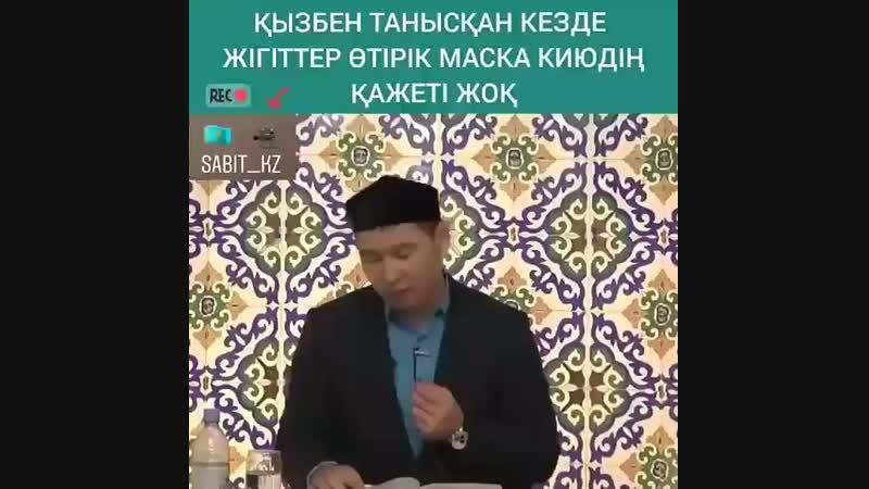 Видеозаписи Фархата Аманкулова ВКонтакте 5 mp4