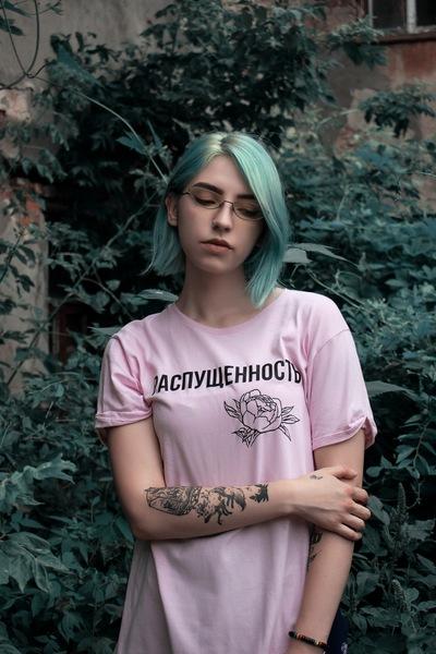 Кристина Лижевски