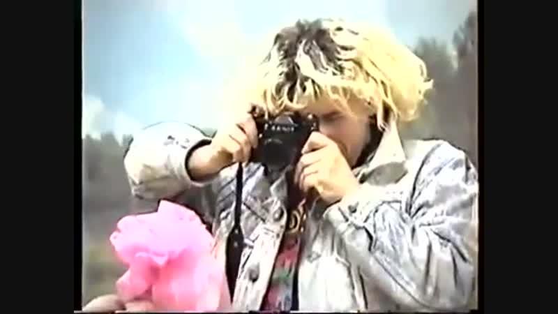 Пророк Санбой - Красные Фантики - Клип 1989