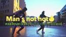 BIG SHAQ - MANS NOT HOT (DANCE VIDEO)