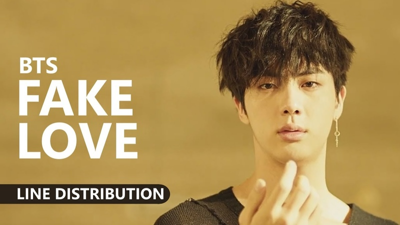 BTS (방탄소년단) - FAKE LOVE [Line Distribution]