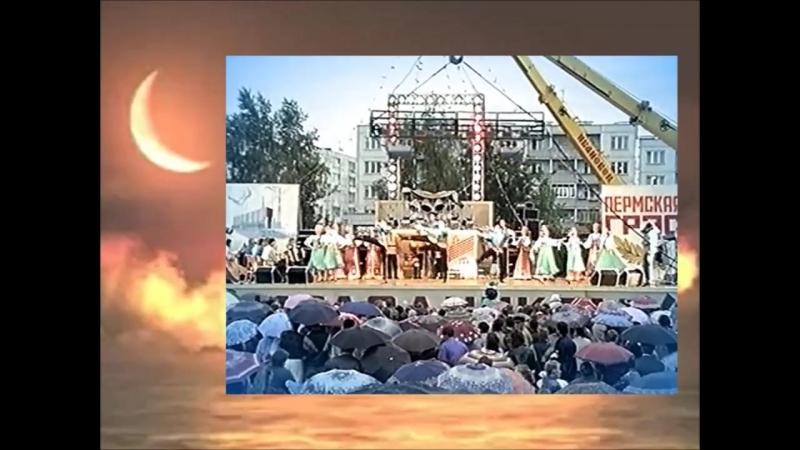 19 000 ЗРИТЕЛЕЙ ПОД МОРОСЯЩИМ ДОЖДЁМ НА ПРАЗДНИКЕ - 1992 г - г Добрянка Пермская область