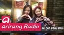 2nd Sound K Nov CONCERT 진솔 채원 of 에이프릴 Jin Sol Chae Won of April 한숨 BREATHE