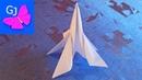 Оригами из бумаги РАКЕТА ШПИОН