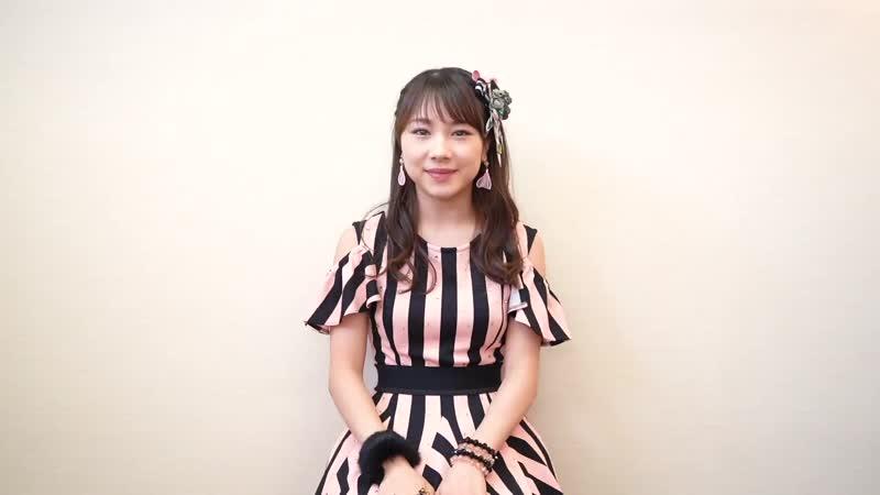Ishida Ayumi Morning Musume'18 in Mexico