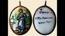 Финифть Русский художественный промысел Ручная работа История развития