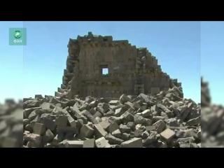 Сирия: САА выбила боевиков ИГ из разрушенного дворца в Эс-Сувейде