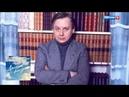 Олег Табаков. Далекие близкие с Борисом Корчевниковым