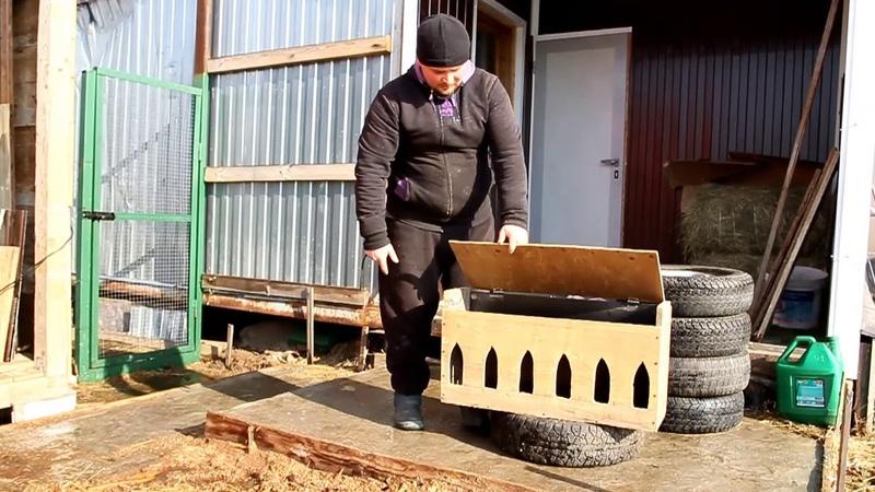 Бункерная кормушка для птицы.