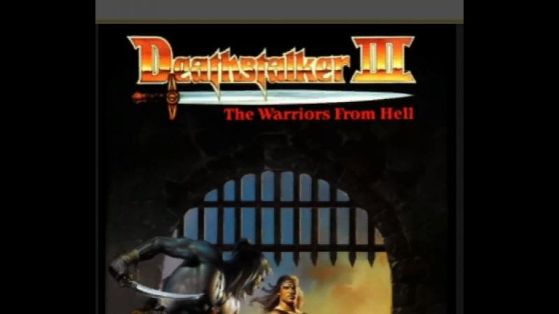 Ловчий смерти 3: Воины ада / Deathstalker And The Warriors From Hell, 1988 Михалёв