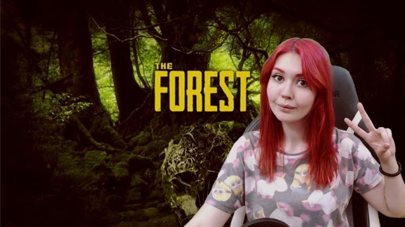 THE FOREST | ПРОХОЖДЕНИЕ СЮЖЕТА