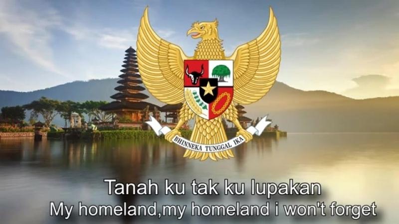 Indonesian Patriotic Song Tanah Airku My Homeland mp4