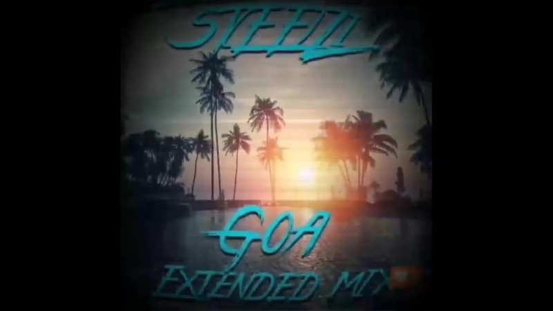 ST[ee]ZI - GOA [extended mix]