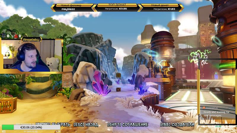 Crash Bandicoot N. Sane Trilogy конкурс за репост и подписку!
