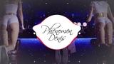Denis Phenomen - funky Twerk
