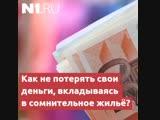 Как не ошибиться с выбором места для жизни в Новосибирске