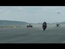 Мотоцикл vs Самолеты и Машины
