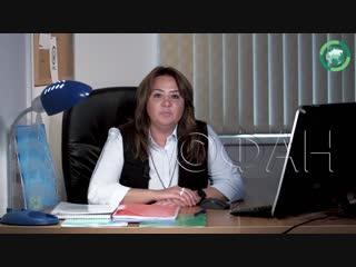 «Я простая русская женщина»: бухгалтер ФАН Елена Хусяйнова ответила на обвинения США. ФАН-ТВ