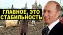 Разрушенная Россия и гениальные чиновники YouTube
