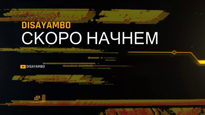 Денис Антипов - live via Restream.io