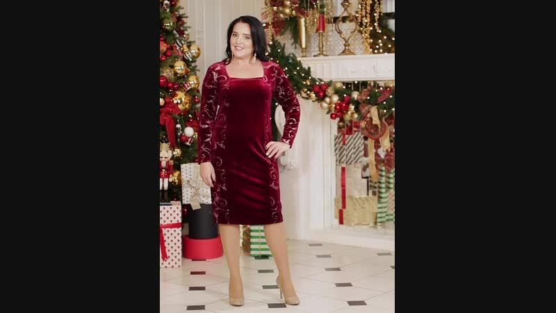 Платье «ИВЕТТА» Цвет бордо Размеры 46-60 (Интернет-магазин СонЛайн)