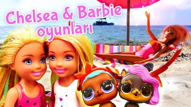 Chelsea bebek ile Barbie oyunları. Kız videoları. Çocuk oyuncakları