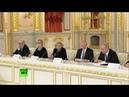 Путин проводит заседание Совета по развитию гражданского общества и правам человека