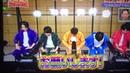 Sexy Zone ダマされた大賞 2018.07.21 (часть 2)