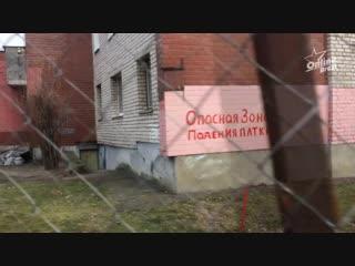 «Опасная зона!»: В Бресте по ул. Орловской с домов падет плитка.