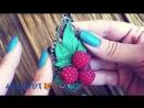 """Кулон Shiny berries"""""""