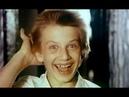 Выше Радуги 1-2 серии (1986) фильм
