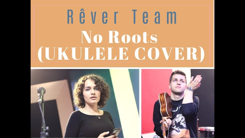 Rêver Team - No Roots (Alice Merton ukulele cover)