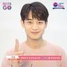 """코리아세일페스타 (koreasalefesta) on Instagram: """"지하철, 전광판, SNS 등 전국 곳곳에 숨어있는 FESTA GO! QR&#"""