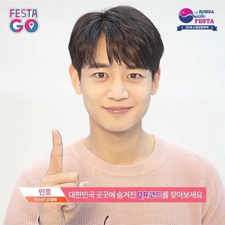 """코리아세일페스타 (koreasalefesta) on Instagram: """"지하철, 전광판, SNS 등 전국 곳곳에 숨어있는 FESTA GO! QR"""